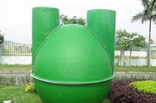 Bình biogas